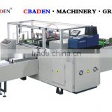 A4 paper packing machine Photocopy Paper Ream Wrapping Machine office good packing machine
