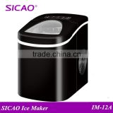 compressor portable pellet ice maker machine for home