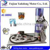 300KG wholesale low price high quality chinese outboard motor