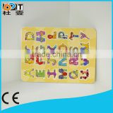 Good printing effect photo jigsaw puzzle,sublimation blank jigsaw puzzle,a3 sublimation puzzle