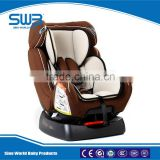 Baby child safety products car seat, wholesale baby car seat china