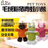 Elizabeth PETSTAR pet supplies wholesale plush toys cut corduroy bite teeth of dogs and cats for