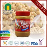Chinese wholesale bulk creamy and crunchy peanut butter with FDA&BRC&ISO& KOSHER standard