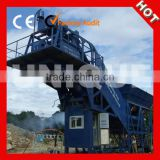 China made 60m3 portable concrete batching plant, mobile concrete batching plant, portable concrete mixing plant