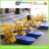 HOT SALE shrimp farming 2hp 3hp aquaculture equipment fish pond aerator paddlewheel aerator