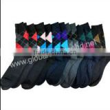 Custom Designer Cotton Knitted Compression Running Sports Socks s-010