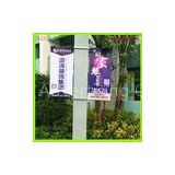 High Resolution Street PVC Vinyl Banners Double Side Eco - Friendly