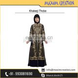 New Dubai Khaleeji Thobe Caftan Dress By Maxim Creation 5784