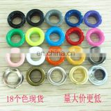 Most popular colorful metal eyelets for garment