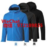 Provide high quality ARCTERYX outdoor jacket windproof and waterproof Price concessions