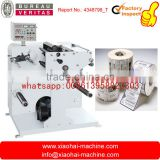 High Speed Slitting Machine for Sticker label With Double Rewinder Shaft,easy change                                                                         Quality Choice