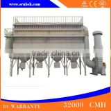 China Industrial Granite stone polish silo price baghouse wood dust collector Filtering Equipment