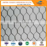 gabion baskets,welded gabion box gabion bench