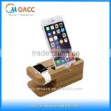 Hot selling for apple watch stand bamboo for iphone 6 for apple watch accessory