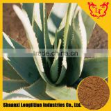 Best Quality And Organic Aloe Vera Plant Extract / Barbaloin,Aloin 10%, 20%,50%,90%,98% by HPLC/UV 10:1 by TLC