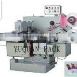 High speed single-twist packing machine for candy chocolate