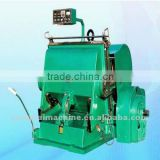 1300-1600 series of creasing cutting machine/ die cutting machine