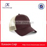 new design high quality custom 5 Panel different color wholesale snapback trucker mesh cap