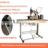 SHENPENG GN20-3A Three Threads Binding Carpet Sewing Machine                                                                         Quality Choice