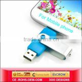 2013 high quality mobile phone usb flash drive,China professional usb flash drive suppliers