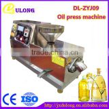 Hot sale virgin coconut cold press oil extracting machine for extracting oil                                                                         Quality Choice