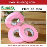 sujineng brand flagging tape plant tie tape tie band garden film