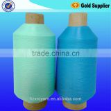 Factory direct high tenacity nylon yarn bobin China