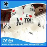 Factory supply birthday wedding party decoration latex balloons                                                                         Quality Choice