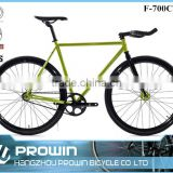 2016 green 700c fixed gear bike/fixie bicycle/single speed gear bike bicycle (PW-F700C354)