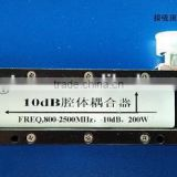 10dB 700-2700MHz DIN-Connector RF Base Station Directional Coupler