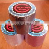 (manufacture) waterproof materials, self-adhesive asphalt waterproof tape, flashing tape, flash band