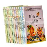Full color printed children's story book printing