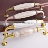 Wenzhou hardware best sale office wardrobes pull handles zamak zinc alloy Marble Stone ceramic kitchen furniture accessorie
