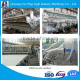 2880 Double-layer Fourdrinier Paper Machine for Test Liner Paper and Fluting Paper, Corrugated Medium, Waste Paper