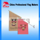 Durable Polyester Wall Mounted Flag with Bracket