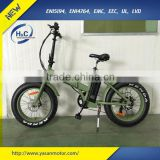 bicicleta electrica 36v/48v 300w/500w/1000w 8fun motor green motorized bicycle