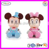"D762 Cartoon Mickey Stuffed Valentines Best Gifts Singing "" I Love You "" Recording Plush Toys"