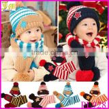 Fashion Lovely New Winter Children Skullies & Beanies Scarf Hat Set Baby Boys Girls Knitted kids Hats & Caps