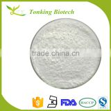 High Quality Melatonin Manufacturer