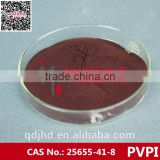 Disinfection cotton swab Sterilization raw material pvpi powder cas 25655-41-8 povidone iodine