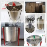 2|4|6|8|12|16|20|24 Frames Honey Extractor Motor | Electric Honey Extractor Machine | Honey Extractor