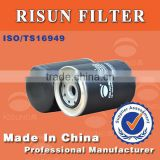 Yuchai 150-1105020A engine fuel filter CX1011A for construction machinery truck tractor parts