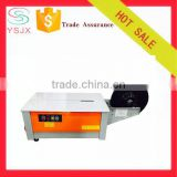 low table carton box packaging machine factory price