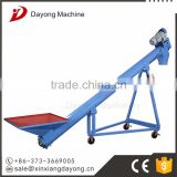 China hot sale screw type conveyor