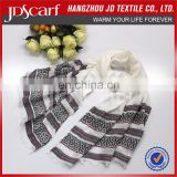 Factory Directly Provide Viscose Fancy Low Price Scarf