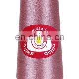 metallic yarn from China