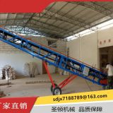 Mining conveyor, metallurgical chemical conveyor belt conveyor belt conveyor belt conveyor