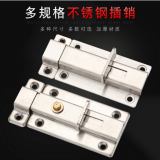 Automatic multi - specification self - elastic stainless steel bolt without self - elastic door and window hardware acce