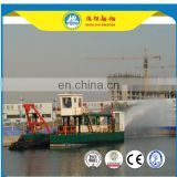 China price cutter suction dredger river for sale Highling Model HL450,18inch