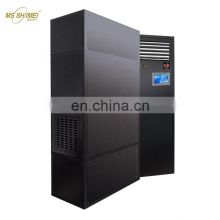 Hot sale precision computer room air conditioner